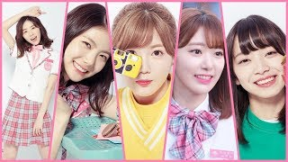 Produce48 | Top 10 Naver Likes and Views 65 Trainees PR Videos