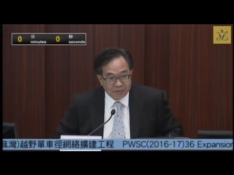 Public Works Subcommittee meeting(2016/06/29)