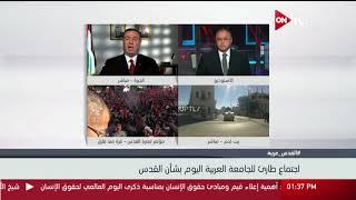 سفير فلسطين بالقاهرة: حل الدولتين لا يزال يشكل أساسا ثابتا لتسوية الصراع الفلسطيني الإسرائيلي