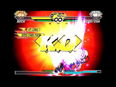 ロック・ハワード(Rock Howard) Playthrough - CVS2001 [GV-VCBOX,GV-SDREC]