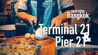 [曼谷#07]Terminal 21 曼谷必逛之航站主題百貨購物中心,特別 ...