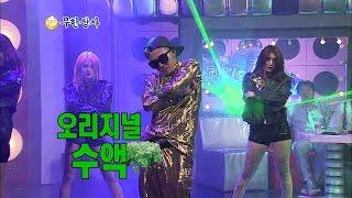 【TVPP】GD(BIGBANG) - Crayon, 지드래곤(빅뱅) - 크레용 @ Infinite Challenge