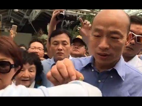 韓國瑜行程馬不停蹄!與台中市長盧秀燕一同抵達鎮瀾宮還願