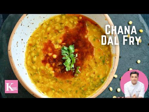 Chana Dal Fry Recipe | Dhaba Style Dal Fry | Dal Tadka recipe  | Chef Kunal Kapur Recipes