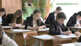 Девятиклассники сдали пробный ГИА по русскому языку(В школах Котельников прошел пробный экзамен по русскому языку для учащихся 9-х классов. Подростки, как и..., 2014-04-05T11:49:57.000Z)