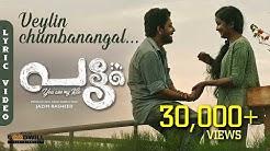 Veylin chumbanangal   Pattam Movie   Unnimenon  Prasanth Mohan M P  Rejeesh V Raja  Sreejith JB