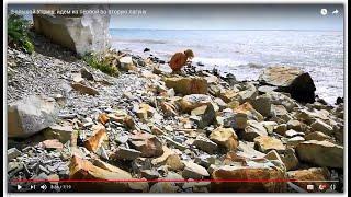 Большой Утриш,  вторая лагуна пляж натуристов.