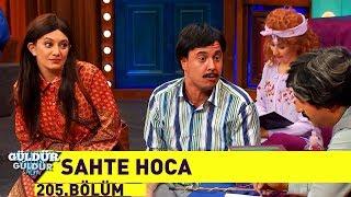 Güldür Güldür Show 205.Bölüm - Sahte Hoca