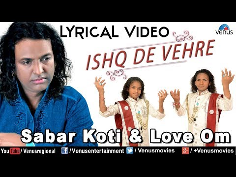 New Punjabi Song 2018 | Late Janab Sabar...
