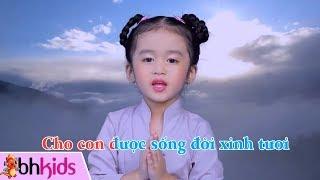 [Karaoke] Lạy Phật Quan Âm | Nhạc Thiếu Nhi