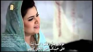 Download Video Very Beautiful Arabic Naat Of 2015 By Girl   YouTube MP3 3GP MP4