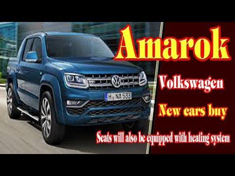 2019 volkswagen amarok | volkswagen amarok 2019 | 2019 vw amarok | New cars buy.