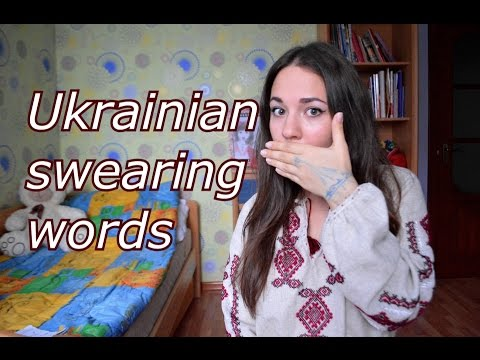 UKRAINIAN AND RUSSIAN SWEARING WORDS (16+!) ★Taya Ukraine