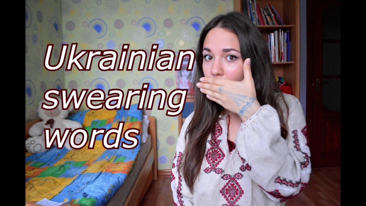 RUSSIAN SWEARING WORDS (16+!) suka - YouTube