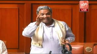 Siddaramaiah Wonderful Speech in Kumaraswamy Trust Vote Karnataka | DK Shivakumar | YOYO TV Kannada