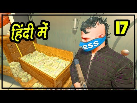 GTA 5 Mafia #17 - BANK ROBBERY : The Plan | Hitesh KS thumbnail