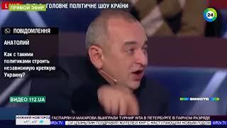 Выборы на Украине: на пост президента претендуют 28 кандидатов