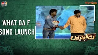 What da F Song Launch At Luckunnodu Audio Launch -  Vishnu Manchu, Hansika Motwani - Raj Kiran
