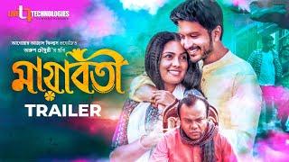 Mayaboti Full Movie - Tisha, Yash Rohan.mp4