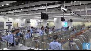 探訪高鐵香港西九龍站內地口岸:中國公民候檢不超30分鐘