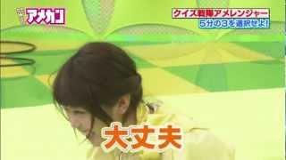 [衝撃映像] さまぁ~ず 三村&AKB48 峯岸 (事故)