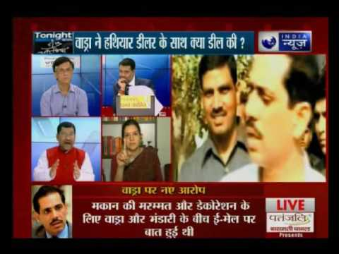 Tonight with Deepak Chaurasia: Did Robert Vadra had link with the defence dealer?
