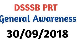General Awareness  Solution||DSSSB PRT exam (30/09/2018) Discussion By Aman Narang