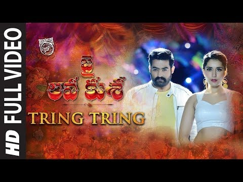 TRING TRING Full Video Song | Jai Lava Kusa Video Songs | Jr NTR, Raashi Khanna | Devi Sri Prasad