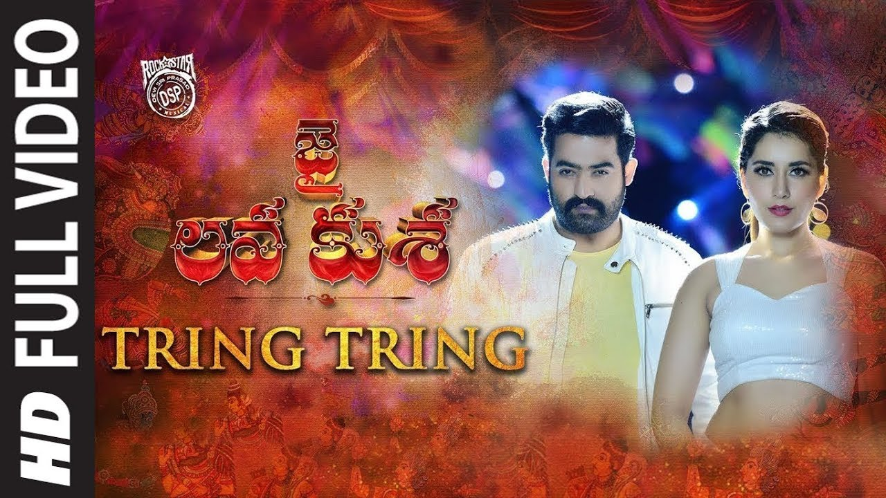 TRING TRING Full Video Song | Jai Lava Kusa Video Songs | Jr NTR, Raashi Khanna | Devi Sri Prasad #1
