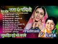 लता मौहम्मद रफ़ी के सुनहरे दर्द भरे गीत jackboxOLDEvergreen Super Hit हिन्दी गीत Songs10 top Songs