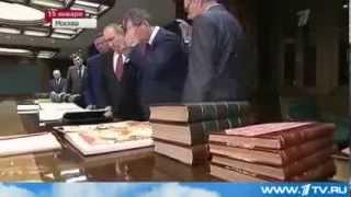 Великая Тартария на карте подаренной Путиным РГО