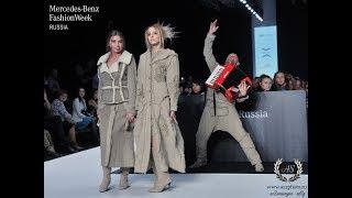 Семён Фролов на неделе моды в Москве показ Натальи Гайдаржи(полная версия) mp3