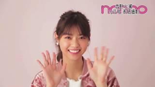 今月号の表紙撮影をした七瀬にインタビュー!「秋とピンク」がテーマの...