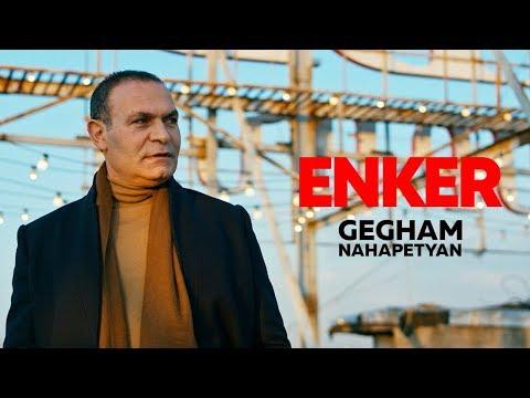 Gegham Nahapetyan - Enker (2019)