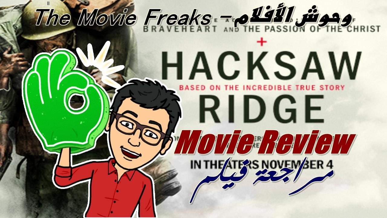 28 M0vie 2016 Watch Hacksaw Ridge Hacksaw Ridge