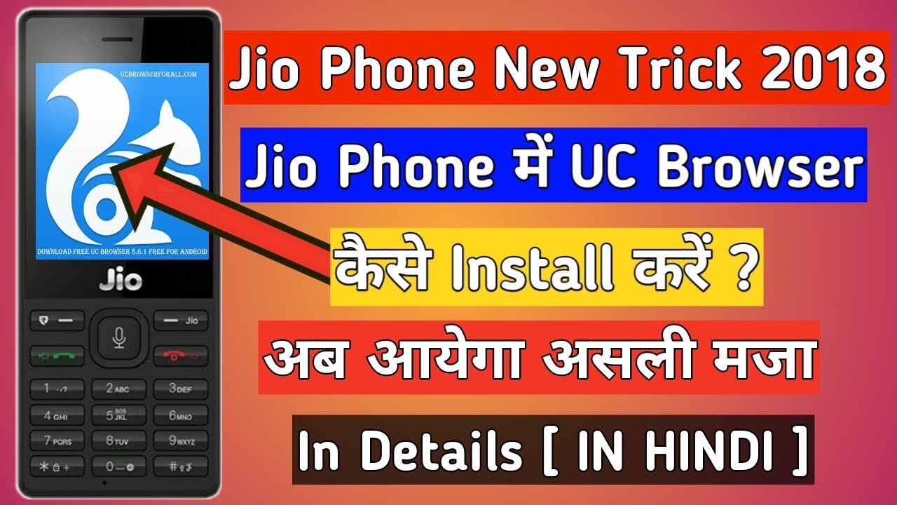 uc browser download apps install in jio phone
