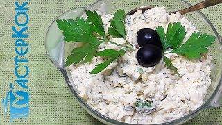 Салат из плавленных сырков Феничка