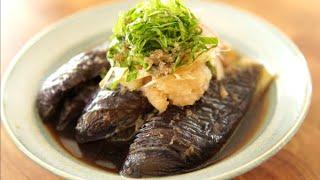 【なすの煮浸し】油で揚げない!柔らかい茄子を大根おろしと薬味と一緒に行ってらっしゃい♪[Boiled eggplant]