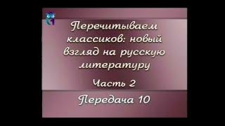 Русская литература. Передача 2.10. Владимир Набоков. Дар
