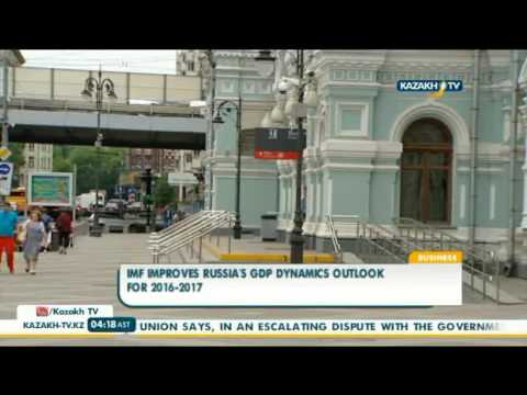 IMF Improves Russia's GDP Dynamics Outlook For 2016-2017 - Kazakh TV
