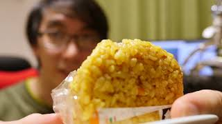 Indian Curry. Japanese Rice Ball? - [Archive]