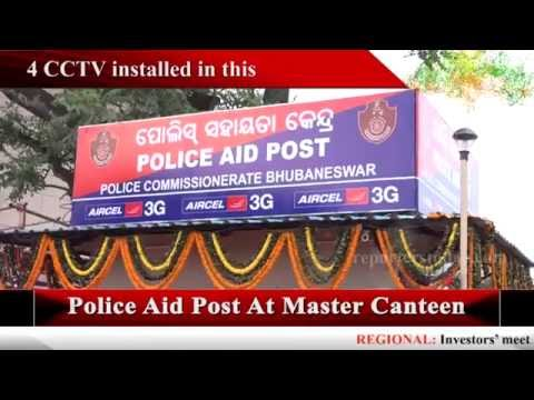Police Aid Post at Master Canteen