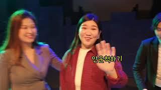 [은베티TV]뮤지컬파이팅콜시즌3_워라밸.ver공연날