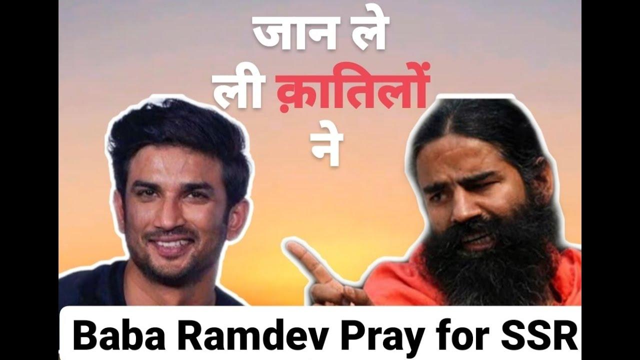 Download Yog guru Baba Ramdev prays for SUSHANT SINGH RAJPUT