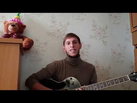 Хасан Мусаев - Я тебя и век не забуду разбор на гитаре