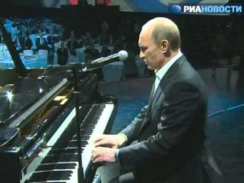 В. Путин сыграл