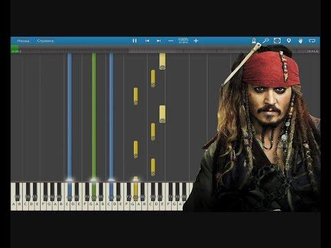 Пираты Карибского моря. Как играть?. Обучение.