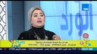 صباح الورد - تيمور السبكي : هى الفلوس بتاكل الستات ليه والصحفية هبة عبد العزيز : الستات طلبتها بتزيد