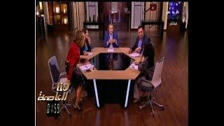 هنا العاصمة |  شاهد...رد فعل لميس الحديدي حول تحمل الرجل المصري للمسئولية