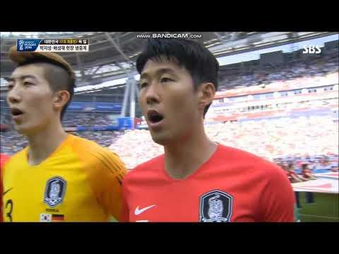 Anthem Of Korea Vs Germany FIFA World Cup 2018
